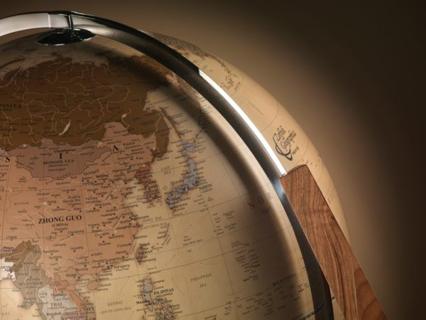 Studio close-up photo of the Versus contemporary world globe.